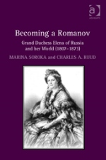 Becoming a Romanov Book Cover